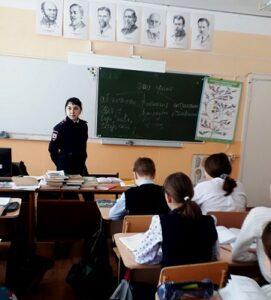 Профилактика правонарушений – одно из главных направлений воспитательной работы с подростками