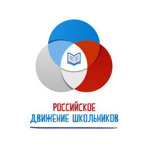 Открытие «Парты Героя» Г. К. Жукова