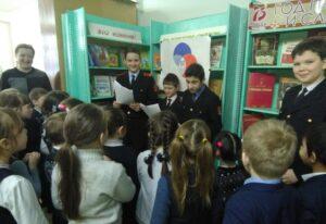 Акция «Подари книгу» от РДШ
