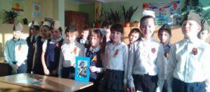 Обучающиеся 3В класса МБОУ «СОШ №6» —  участники патриотической акции  «Парта Героя»