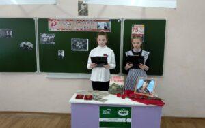 Обучающиеся 7 Б класса МБОУ СОШ № 6 стали активными участниками патриотической акции «Парта Героя»