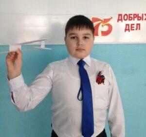 Обучающийся 4 «А» класса МБОУ «СОШ №6» — призер городского конкурса авиамоделям для закрытых помещений