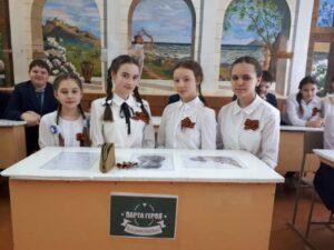 Обучающиеся 6В класса МБОУ «СОШ №6» — участники патриотической акции «Парта Героя»