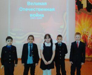 Третьеклассники МБОУ «СОШ №6» участники военно-патриотического квеста «Прадедушкины медали»