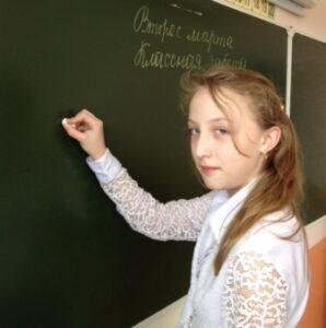 Обучающаяся 4 «А» класса МБОУ «СОШ№6» стала победителем по литературному чтению в Интеллектуальных играх для младших школьников