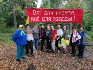 Школьники МБОУ СОШ № 6  приняли активное  участие в ЗОЖ акции «Сурский рубеж ОN FOOT»