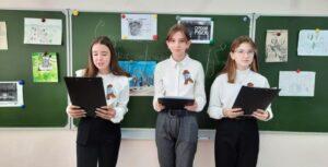 В 8 Б классе прошел классный час «Слезы войны: как строился Сурский рубеж»